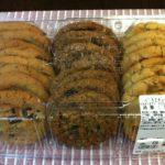 コストコのバラエティークッキーはソフトな食感でがっつり甘いアメリカンクッキー!