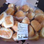 コストコと言えばこれ!ディナーロール☆ほんのり甘くてシンプルな美味しさ!