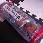 コストコの和蘭西葡どら焼き☆北海道産大納言あずきの上品な甘さがいい♪