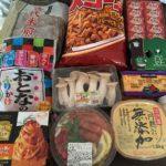 コストコに行きました(7/27新三郷)チョッピーノスープ・古代米煎餅など