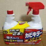 【コストコのカビキラー特大サイズ☆お風呂掃除の必需品!】