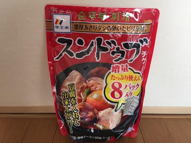 スンドゥブチゲ ☆コストコおすすめ商品