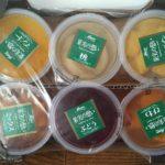 果実の想い(マンゴー・びわ・ミックス)☆コストコおすすめ商品