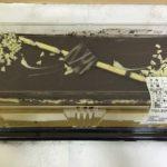 タキシードケーキ ☆コストコおすすめ商品