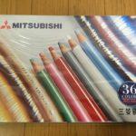 三菱鉛筆 UNI色鉛筆36色 ☆コストコおすすめ商品