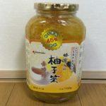 蜂蜜入り柚子茶 ☆コストコおすすめ商品