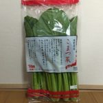 滋賀県産 小松菜 ☆コストコおすすめ商品