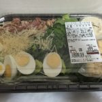 ベーコンシーザーサラダ ☆コストコおすすめ商品