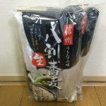 信州八割生蕎麦 ☆コストコおすすめ商品