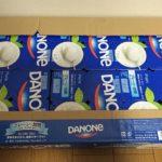 ダノンプレーンヨーグルト加糖 ☆コストコおすすめ商品