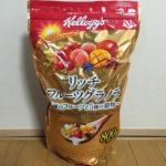 ケロッグリッチフルーツグラノーラ ☆コストコおすすめ商品