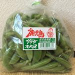 鹿児島県産スナップエンドウ ☆コストコおすすめ商品