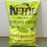 ケトルチップスペペロンチーニ ☆コストコおすすめ商品