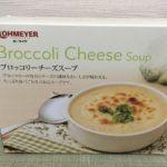 ブロッコリーチーズスープ ☆コストコおすすめ商品