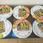 森永フルーツ10ヨーグルト ☆コストコおすすめ商品