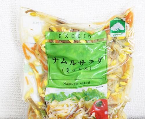 salad4_1