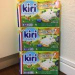 KIRIクリームチーズ ハーブ&ガーリック ☆コストコおすすめ商品