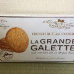 バターガレットクッキー ☆コストコおすすめ商品