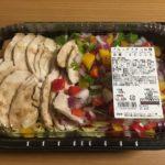 プルコギチキン炒麺 ☆コストコおすすめ商品