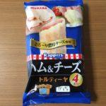 丸大食品ラッパーズ ハム&チーズ☆コストコおすすめ商品