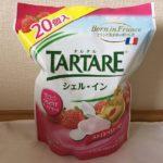 TARTAREシェルインストロベリー風味 ☆コストコおすすめ商品