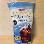 【UCCブレンドアイスコーヒー希釈用 ☆コストコおすすめ商品】