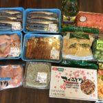 コストコに行きました(新三郷)母の購入品