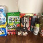 コストコの配送利用で購入したもの(6/15新三郷)