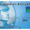 現金払いは損!コストコで使えて特典も充実のセゾンブルーアメックスカード!
