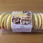 【木村屋パンケーキ ☆コストコおすすめ商品】