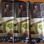 【ぜいたく茶そば ☆コストコおすすめ商品】