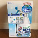 【カビキラーアルコール除菌 ☆コストコおすすめ商品】
