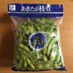 【秋田県産 枝豆 ☆コストコおすすめ商品】