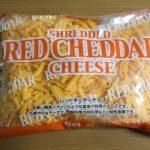 【レッドチェダーシュレッドチーズ ☆コストコおすすめ商品】