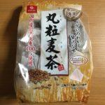 【はくばく丸粒麦茶 ☆コストコおすすめ商品】