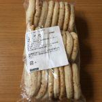 【ピタブレッド ☆コストコおすすめ商品】