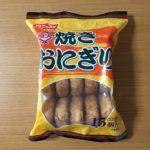 【ニッスイ焼きおにぎり ☆コストコおすすめ商品】