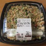 【キヌアチキンサラダ ☆コストコおすすめ商品】