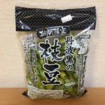 【丹波黒枝豆 ☆コストコおすすめ商品】