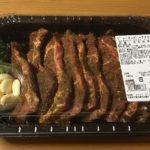 【ジャーマンポークステーキ ☆コストコおすすめ商品】