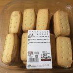 【ショートブレッド ☆コストコおすすめ商品】