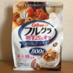 【カルビーフルグラ糖質25%オフ ☆コストコおすすめ商品】