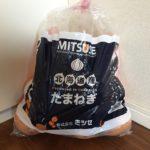 【北海道たまねぎ5kg ☆コストコおすすめ商品】