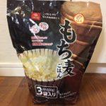 【はくばくもち麦 ☆コストコおすすめ商品】