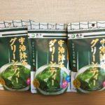 【森半宇治抹茶グリーンティー ☆コストコおすすめ商品】
