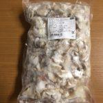 【ボイル牛すじカット冷凍1kg ☆コストコおすすめ商品】