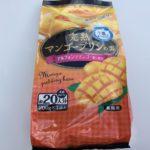 【ポッカ完熟マンゴープリンの素 ☆コストコおすすめ商品】