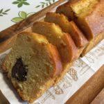【コストコ商品で焼菓子を♪マセズトリュフ入りオレンジパウンドケーキ】