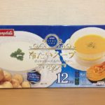 【冷たいスープ ヴィシソワーズ&パンプキン ☆コストコおすすめ商品】