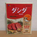 【ダシダ(牛肉だしの素)☆コストコおすすめ商品】